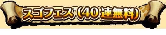 キャンペーン第3弾特別な冒険でスペシャル記念モデル「サウザンド・サニー号」をGET!!