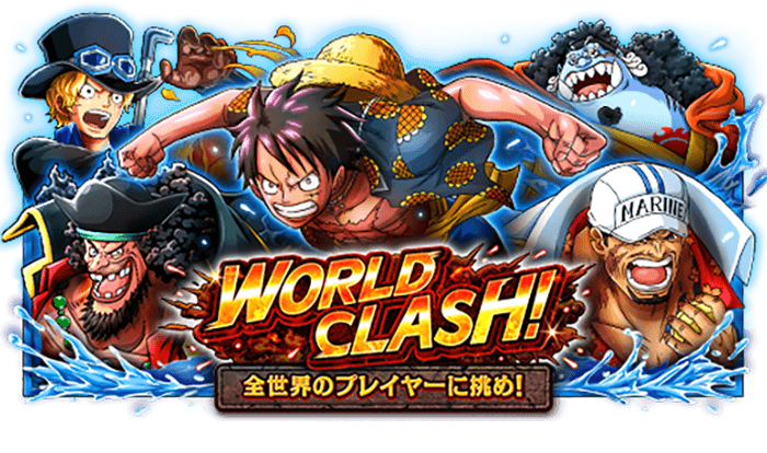 WORLD CLASH!